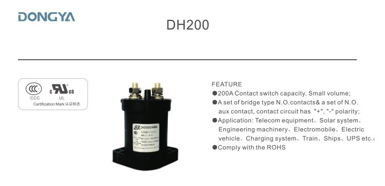 High Voltage DC Contactor DH200L,Magnetic Latching
