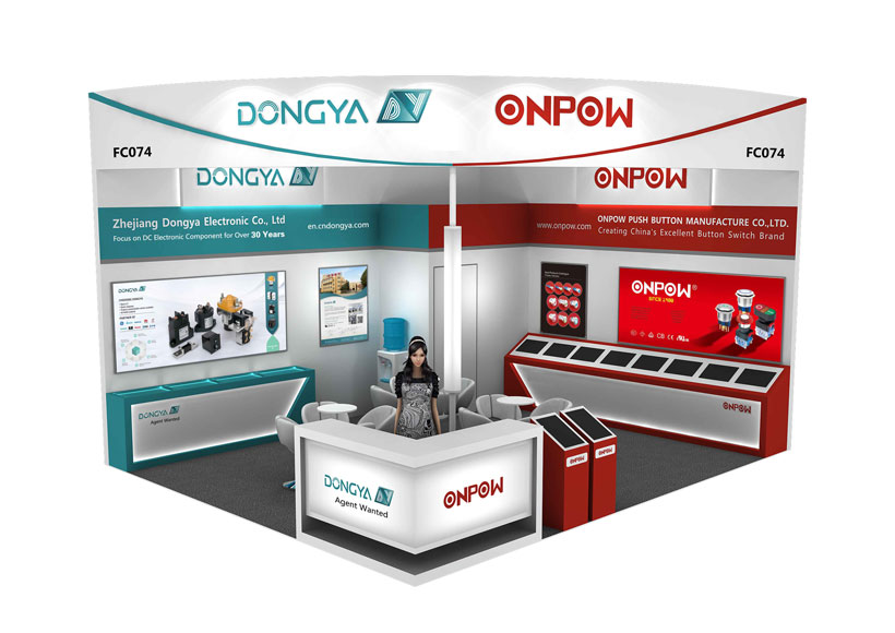28th International Exhibition For Electrical Equipment