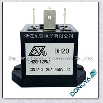 High voltage DC contactor supplier-High Voltage DC Contactor DH20